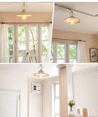 照明電気おしゃれシーリングライト北欧アンティークLEDトイレ明るい玄関階段廊下洗面所ダイニングカウンターカフェインテリアレトロガレージインダストリアルブラックホワイトRAUTAラウタ1灯シーリング