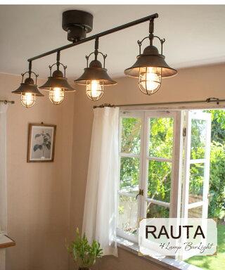 照明電気シーリングライトおしゃれANBK/VWH/ANGDシーリング天井天井照明リモコン付ライトLED4灯リビングダイニング寝室カフェ明るい6畳インテリアレトロモダンアンティークヴィンテージRAUTAラウタ4灯シーリング