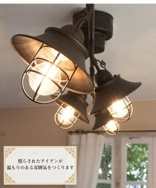 照明シーリングライトおしゃれRAUTAラウタ4灯シーリングANBK/VWH/ANGD天井天井照明リモコン付ライトLED4灯リビングダイニング寝室カフェ明るい6畳インテリアレトロモダンアンティークヴィンテージ照明