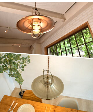 照明ペンダントライトおしゃれRAUTAラウタペンダントライトANBK/VWH/ANGD天井天井照明ライト1灯ダイニング玄関トイレ階段廊下洗面所カウンターカフェ明るいインテリアLEDレトロアンティーク