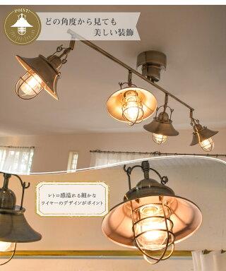 照明電気シーリングライトおしゃれシーリングアンティークゴールド天井天井照明リモコン付ライトLED4灯リビングダイニングカフェ明るいインテリアレトロアンティークヴィンテージRAUTAラウタ4灯シーリングゴールド