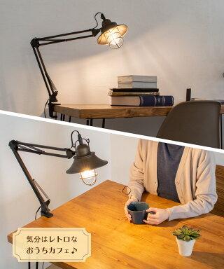 デスクライトおしゃれクリップライトLEDクランプライトテーブルライト間接照明E26机デスクテーブルリビングダイニング寝室子供部屋照明電気カフェ明るいインテリアブラックレトロアンティークギフトプレゼントRAUTAラウタクランプライト