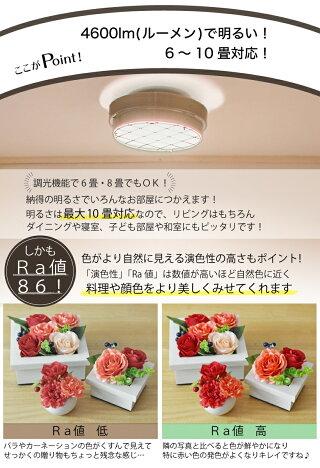 シーリングライトledおしゃれ照明8畳10畳6畳LEDシーリングライトアンティークゴールドヴィンテージカフェアイアンメタル調光調色RAUTAラウタ