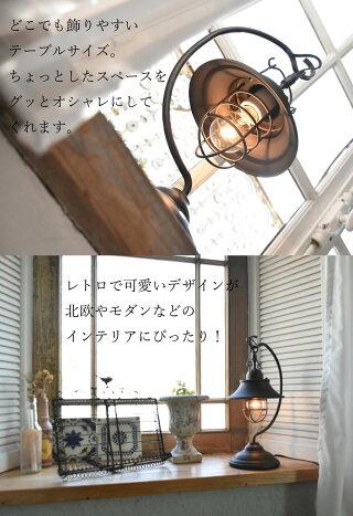 照明テーブルライトおしゃれRAUTAラウタテーブルライト父の日ギフトライト寝室玄関トイレ階段廊下洗面所カウンターカフェ明るいインテリアレトロアンティークアイアンスチール黒