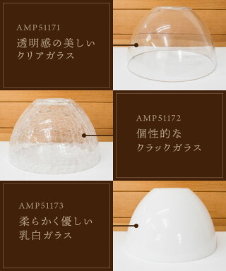 iidealイデアル4灯シーリングライトガラススポットライト照明器具電気天井照明ダイニングリビング北欧ブルックリン西海岸子供部屋玄関レトロかわいいおしゃれアンティークインテリア