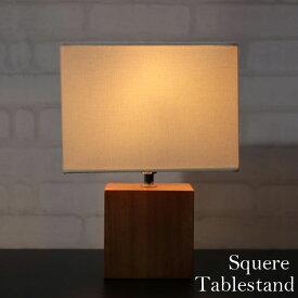 テーブルランプ- Square Tablestand - ブラウン 父の日ギフト