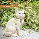 ガーデニング雑貨 ガーデニング 置物 猫 アンティーク ナチュラル 庭 ネコ cat 動物 アニマル ガーデン 雑貨 リアル …