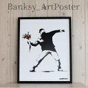 アートポスター バンクシー Molotov Banksy アートパネル 壁掛け アートフレーム 絵画 ウォールインテリア ストリート…