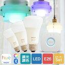 《セットでお得》 LED電球 スマートライト LED 電球 セット E26 9W 60W型 調光 調色 フルカラー 電球色 白色 スマホ B…