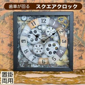 時計 クロック 歯車 アンティーク おしゃれ 壁掛け 置き時計 置き掛け兼用 ヴィンテージ イエロー ラスティック ブルックリン 北欧 ナチュラル ギフト インテリア プレゼント HM-8739