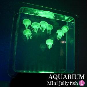 クラゲ アクアリウム インテリア 水槽 クラゲグッズ LED 間接照明 癒しグッズ リラクゼーション ギフト プレゼント ミニアクアリウムクラゲ IG-18159