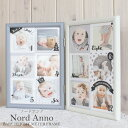 写真立て フォトフレーム ベビー おしゃれ 壁掛け ましかく 赤ちゃん 複数 かわいい バースデーフレーム 誕生日 モノトーン 写真たて …