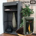 ワードローブ SLOWER スロウワーロールアップ ラック ハンガー 衣類収納 洋服 簡易 たんす カバー おしゃれ 軽い