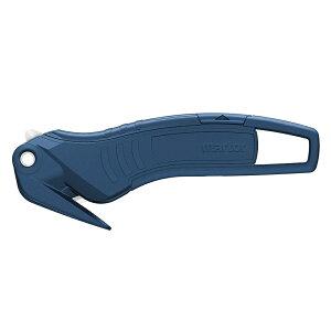 セーフティーカッター 安全カッター 金属探知機対応 品番:NO.32000771  品名:セキュマックス 320 MDP