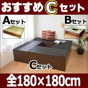 【送料無料】日本製 畳収納ボックス 畳ユニット ロータイプ Cセット L120cm×4コ ナチュラル TY-LA-NA