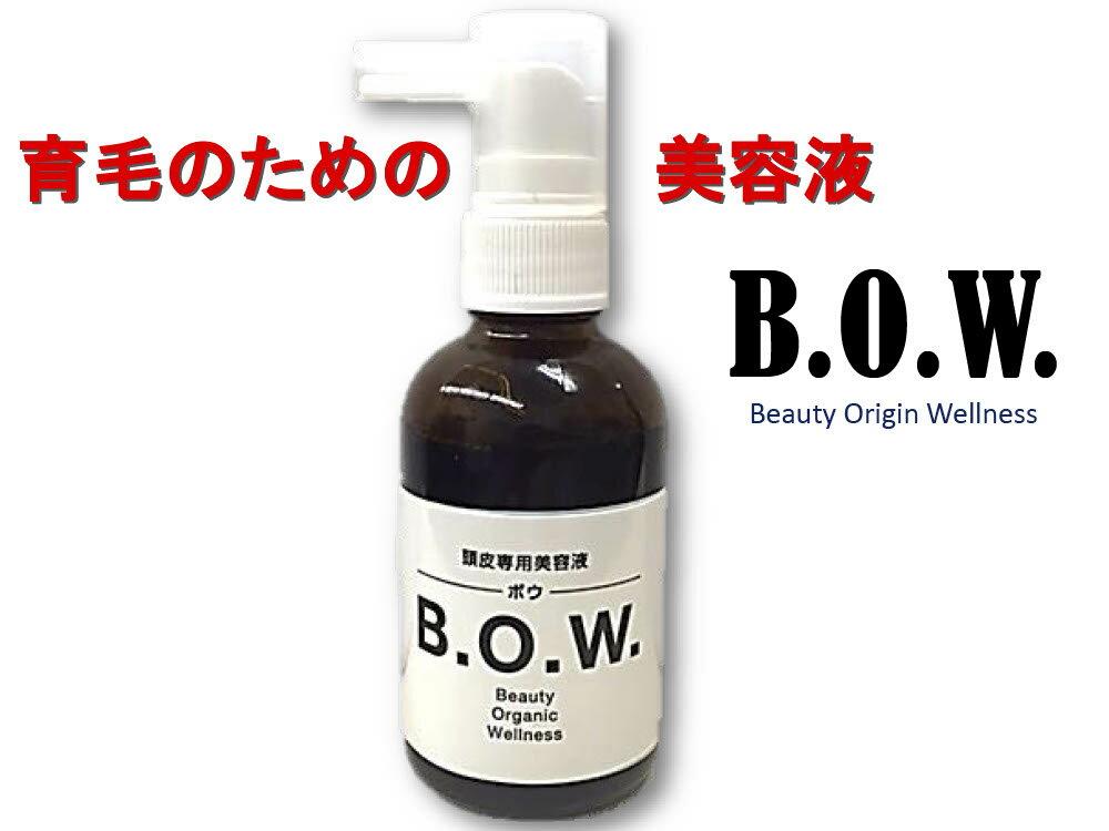 和漢植物エキスで作られた頭皮専用美容液『BOW』(ボウ)