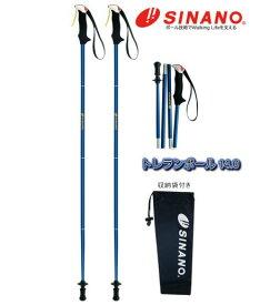 【創業祭限定価格】SINANO 19トレランポール 14.0 ポール ストック トレラン トレイルランニング 100cm 105cm 110cm 115cm Blue