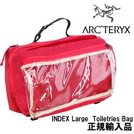 【お買物マラソン期間P5倍】正規輸入品【ARC'TERYX】アークテリクスINDEX Large Toiletries Bag Vanda Orchid トイレタリーバック/バック/トラベルパック/ポーチ