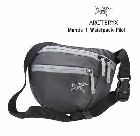 アークテリクス ARC'TERYX Mantis 1 Waistpack Pilot L07448600 ショルダーバック ウエストパック ヒップバック Maka1 マカ1 後継モデル