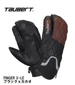トーバート TAUBERT FINGER3-LEATHER BlackCacaoフィンガー3 レザー スキー スノボ 3本指 40%オフ