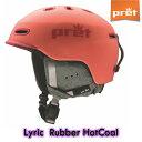 スキー ヘルメット【Pret】プレット Lyric リリック Rubber Hot Coral スノボ スノーボード