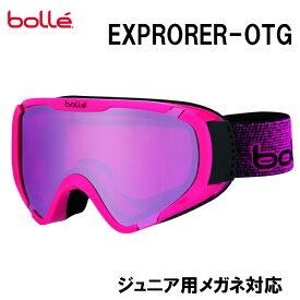 2018/2019 BOLLE EXPLORER-OTG Shiny Pink + Vermillion Gun 眼鏡対応 ボレー ゴーグル スキー スノーボード