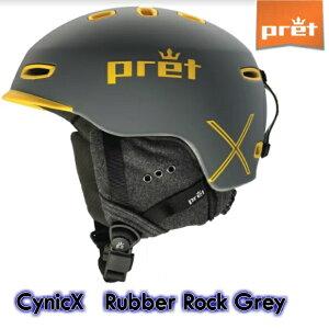 プレット スキー ヘルメットPret Cynic-X シニック Rubber Rock Grey スノボ スノーボード MIPS