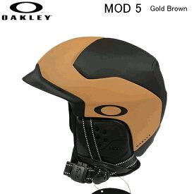 【OAKLEY】オークリー スノー ヘルメット MOD5 GOLD BROWN スキー スノーボード