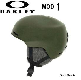 2019 2020 OAKLEY MOD1 DarkBrush AsianFit オークリー スノー ヘルメット スキー スノーボード