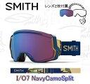 ゴーグル SMITH スミス 2018 I/O 7 Navy Camo Split Photochromic Rose Flash 調光レンズ アジアンフィト ...