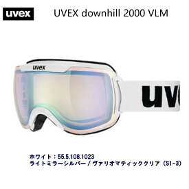 UVEX downhill2000 VLM white ウベックス ゴーグル 調光レンズ 球面レンズ スキー スノボ スノーボード 送料無料