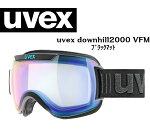 UVEXウベックスdownhill2000VFMブラックマットゴーグル/球面ダブルレンズ/スキー/スノーボード
