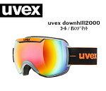 UVEXウベックスdownhill2000FMコール/オレンジマットゴーグル/球面ダブルレンズ/スキー/スノーボード