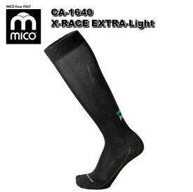 【お買い物マラソン期間P10倍】ミコ 極薄ソックスMICO ミコ スキーソックス X-RACE EXTRA LIGHT 1640 スキー スノボ 薄手 ソックス 靴下 コンプレッション