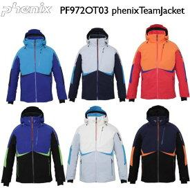 早期予約販売 2019 2020 Phenix フェニックス Team Jacket PF972OT03 ユニセックス クリーニング無料券 スキーウエア メンズ ジャケット