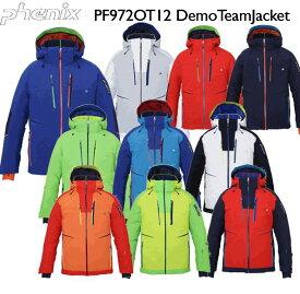 早期予約販売 2019 2020 Phenix フェニックス Demo Team Jacket PF972OT12 ユニセックス クリーニング無料券 スキーウエア ジャケット