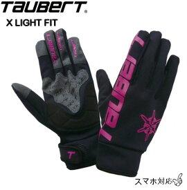 トーバート 2020 TAUBERTX LIGHT FIT Pink クロスライトフィット 薄手 スキーグローブ 春スキーに