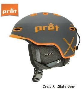 プレット 2020 Pret Cynic X Slate Grey MIPS シニックX スキー ヘルメット スノボ スノーボード