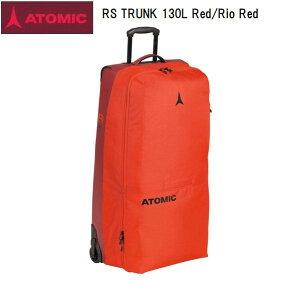 【お買い物マラソン期間P10倍】アトミック 2021 ATOMIC RS TRUNK 130L Red/Rio Red 大型 トラベルバック スキー キャスター付き AL5047310