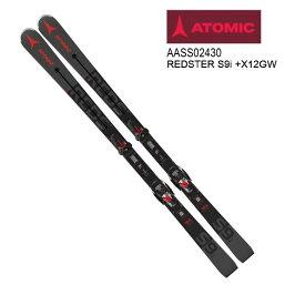 【楽天SuperSale期間P10倍最大34倍】アトミック 2021 ATOMIC REDSTER S9i + X12 GW レッドスター スキー板 セット20 21 金具付