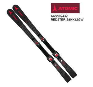 【お買物マラソン期間P10倍】アトミック 2021 ATOMIC REDSTER S8i + X12 GW レッドスター スキー板 セット 20 21 金具付