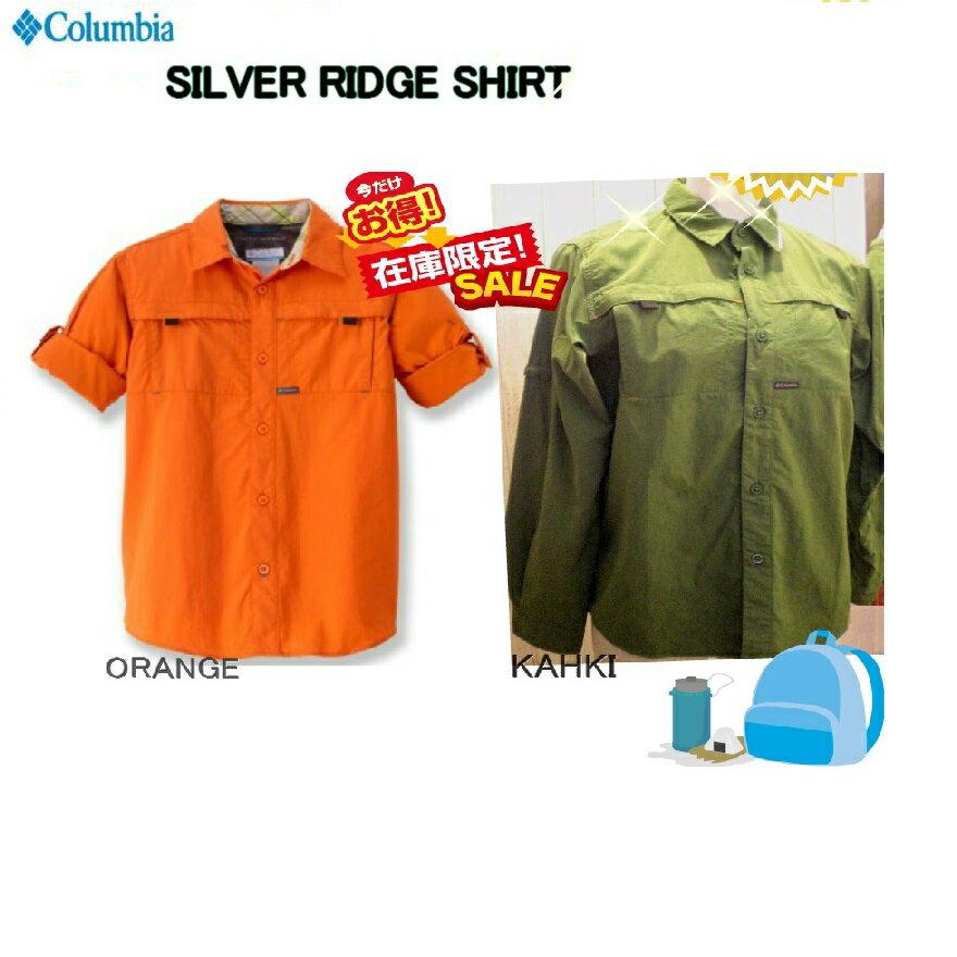 【COLUMBIA】コロンビア AB7001 キッズSilver Ridge Shirt/トレッキング/遠足/キッズ/ジュニア/登山/長袖/シャツ/速乾