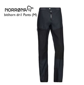 NORRONA bitihorn dri1 Pants Men ノローナ ビティホーン ドライ1 パンツ メンズ Caviar