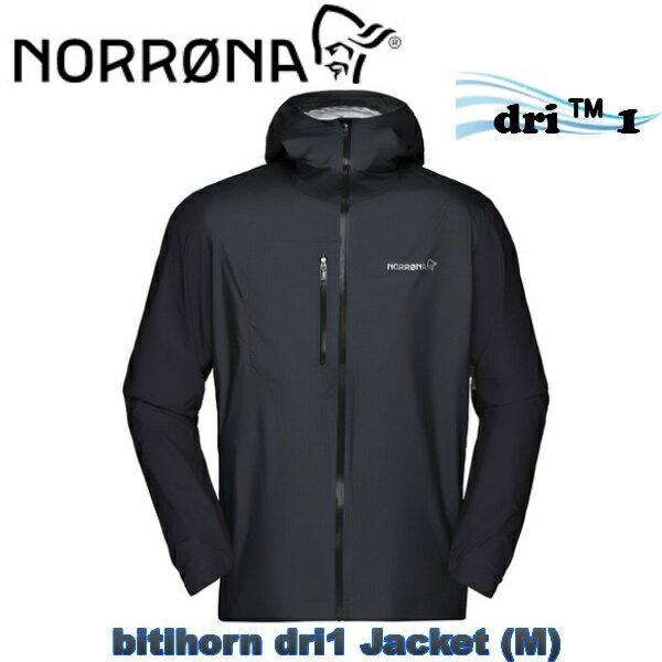 NORRONA ノローナ bitihorn dri1 Jacket (M)メンズ ビティホーン ドライ1 ジャケット ジャケット CAVIAR/ スキー/スノボ/防水性