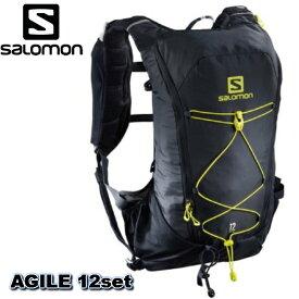 SALOMON 18FW サロモン AGILE 12 SET バックパック ハイキングシーン フィット感 軽量性 L40412600 NightSky SulphurSpring