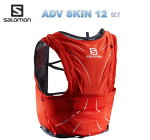 SALOMON18SSADVSKIN12SETL40138300FIERYREDトレイルランニングバックパックサロモントレランバックザックベスト型バックパック