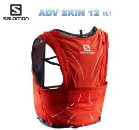 SALOMON 18SS ADV SKIN 12 SET L40138300 FIERY RED トレイルランニング バックパック サロモン トレラン バック ザック ベスト型バックパック