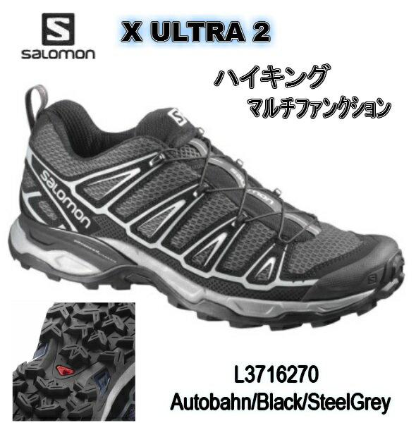 【40%オフ】ハイキング トレッキングシューズ 【SALOMON】17SS X ULTRA2 AutbahnBlackSteelGray ☆メンズ/男性用/ハイキング/アウトドア
