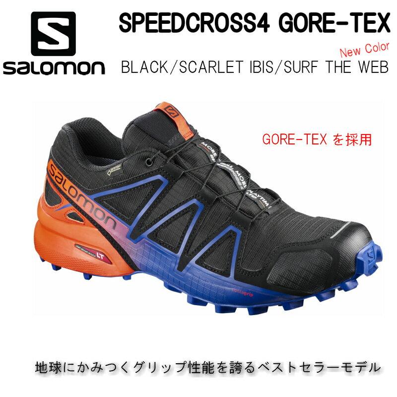 31%OFF SALOMON 18SS SPEEDCROSS4 GTX Black/Scarlet Ibis/Surf the Web GORE-TEXトレラン/メンズ/男性用/トレーニング/レース/ロード/初級者から上級者向けトレイルランニングシューズ L40177400