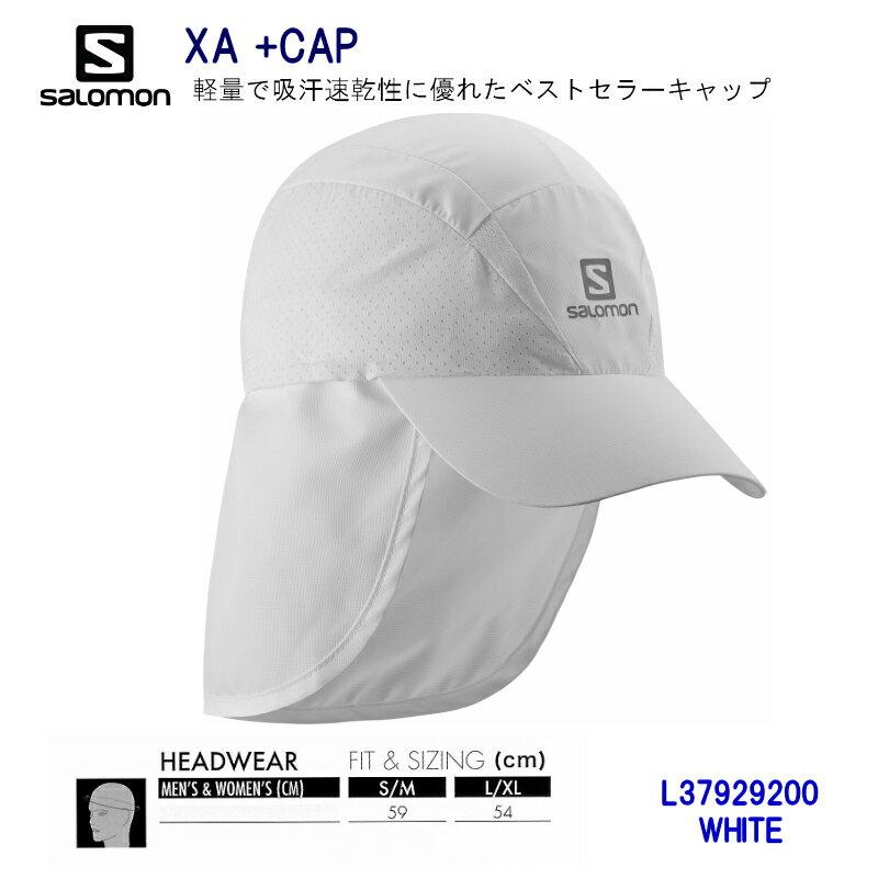 【SALOMON】18SS サロモン XA+ CAP WHITE キャップ トレイルランニング/ランニング/ハイキング/日よけ